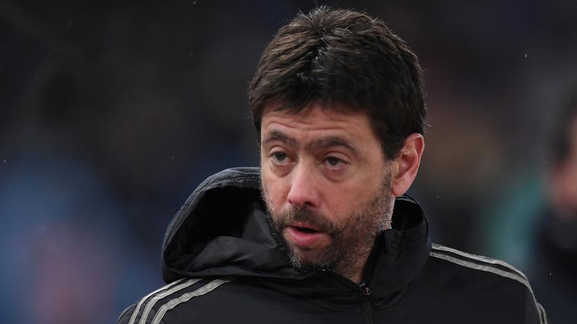 СМИ: Глава ECA предложил изменить формат Лиги чемпионов по футболу
