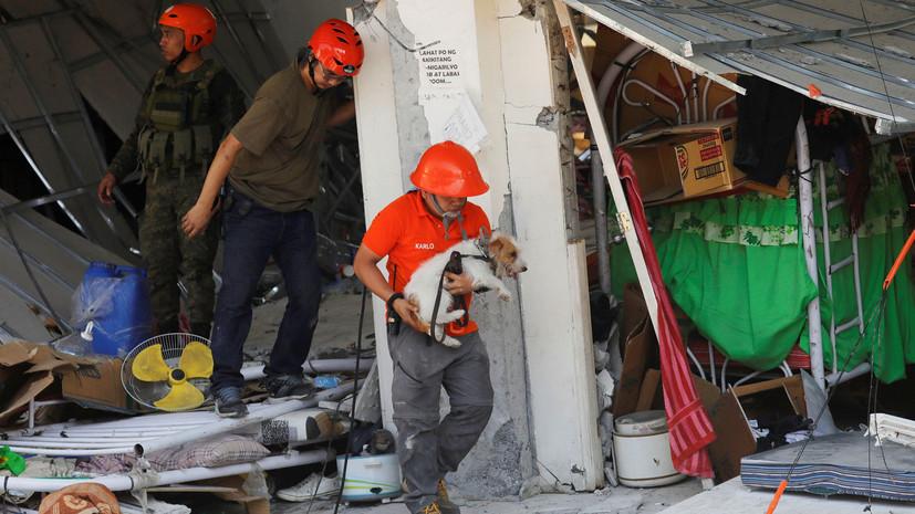 Более 280 человек пострадали из-за землетрясения на Филиппинах