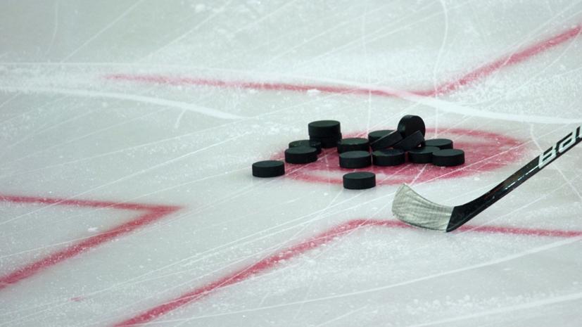 Сборная России проиграла Латвии в рамках подготовки к ЧМ по хоккею