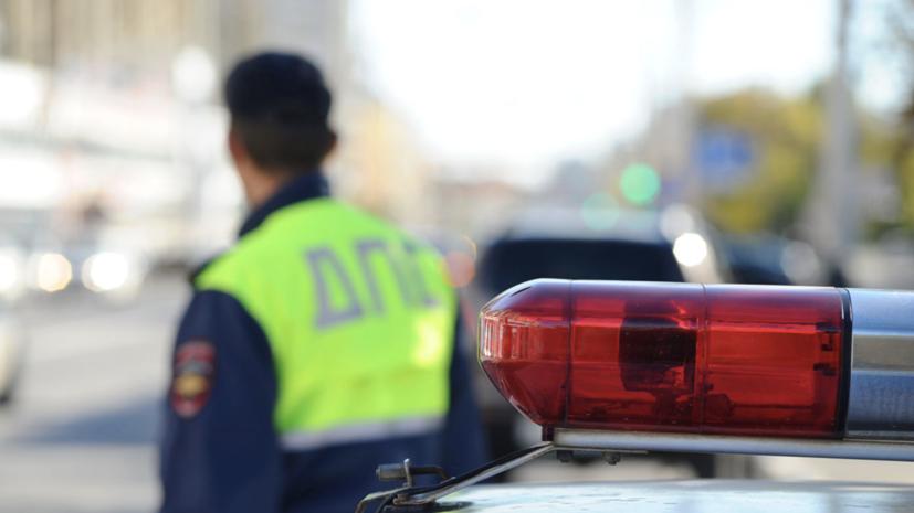 В Подмосковье заявили о сокращении смертности на дорогах за пять лет