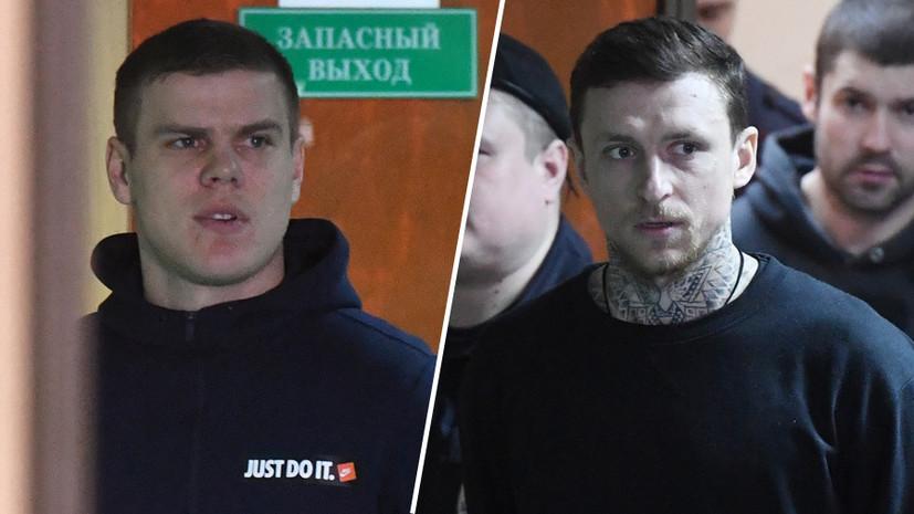 «Взял стул, чтобы подсесть и поговорить»: Кокорин и Мамаев дали показания в суде
