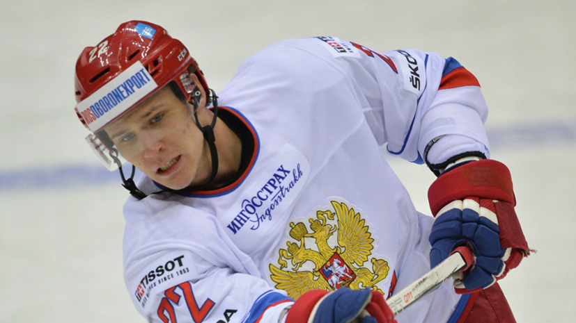 Стало известно, когда Зайцев прибудет в сборную России по хоккею