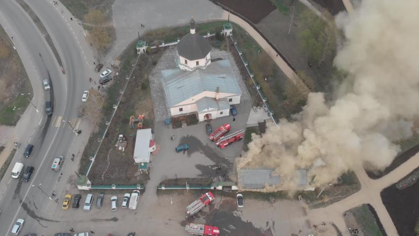 В трапезной Покровского храма в Твери произошло возгорание