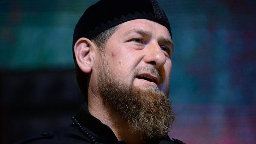 Кадыров прокомментировал санкции США против главы правительства Чечни