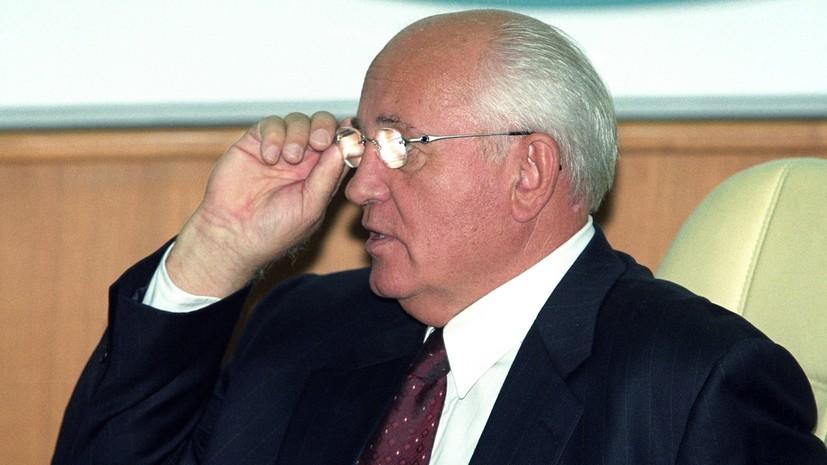 Режиссёр фильма о Горбачёве сообщил о госпитализации экс-главы СССР