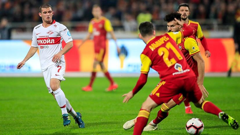 «Арсенал» на своём поле разгромил «Спартак» в 25-м туре РПЛ