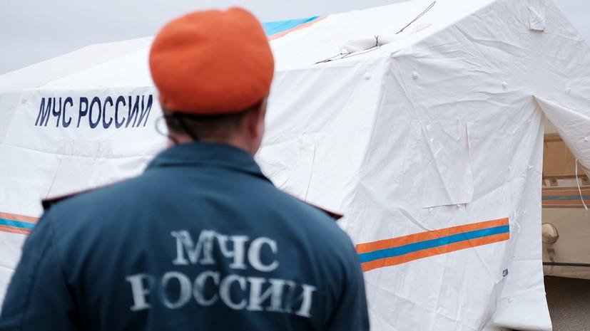 МЧС России отправит по просьбе ЛНР спасателей на шахту, где произошло ЧП