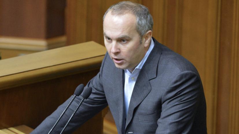 Депутат Рады заявил о нарушении регламента при принятии закона о языке