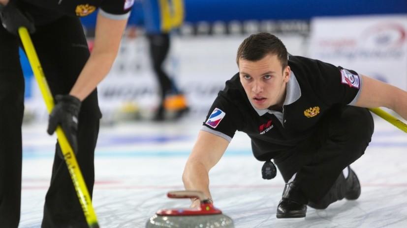 Сборная России по кёрлингу вышла в плей-офф ЧМ в дабл-миксте