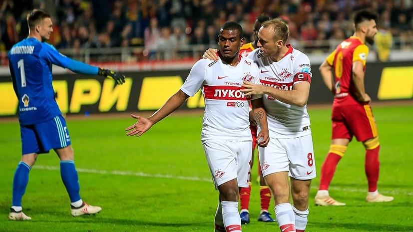 Кононов назвал причину поражения «Спартака» в матче с «Арсеналом»
