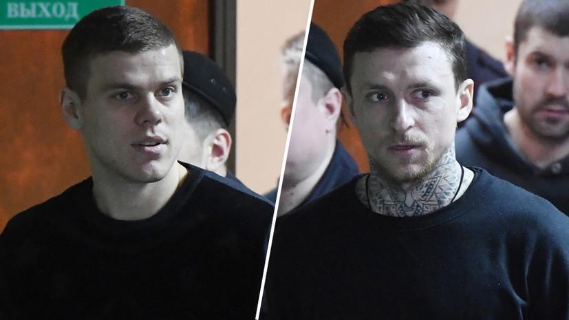 Адвокат назвал возможную дату оглашения приговора суда по делу Кокорина и Мамаева