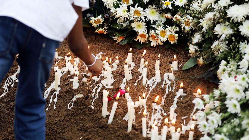 МИД Шри-Ланки обнародовал список 40 погибших при взрывах иностранцев