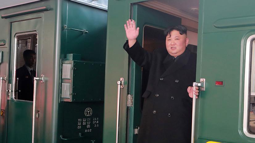 Ким Чен Ын на бронепоезде отбыл из Владивостока