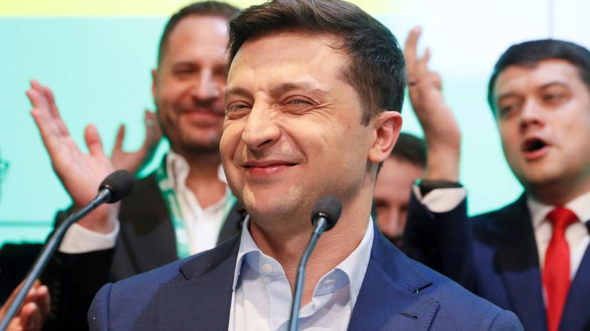Зеленский на два дня улетел в Турцию