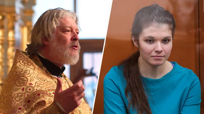 «Она никакая не террористка»: духовник Варвары Карауловой рассказал, как она пришла к православию