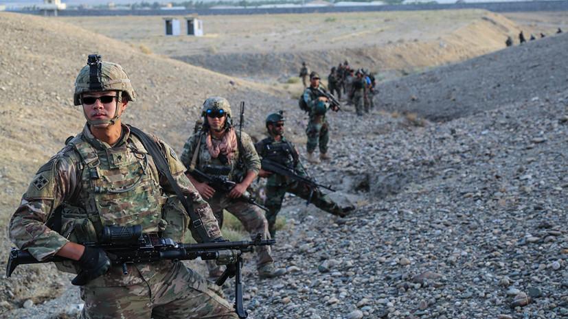 Россия, Китай и США призвали к упорядоченному выводу войск из Афганистана