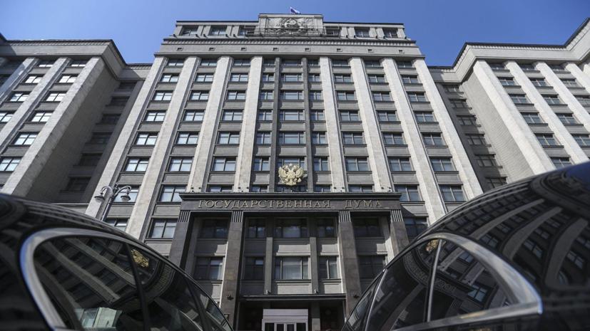 В Госдуме оценили заявление Киева о подготовке России к газовой войне