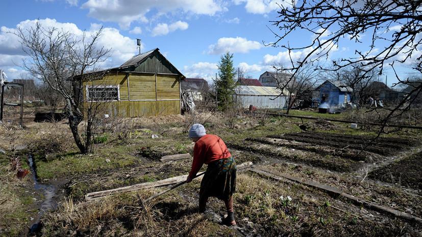 Эксперт дал рекомендации по регистрации дачных домов