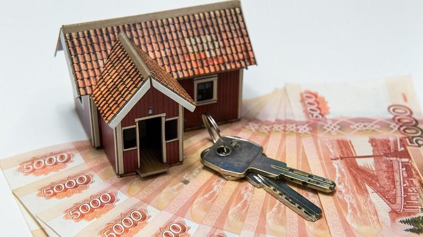 В Удмуртии выделили 35 млн рублей на предоставление льготной ипотеки в 2019 году