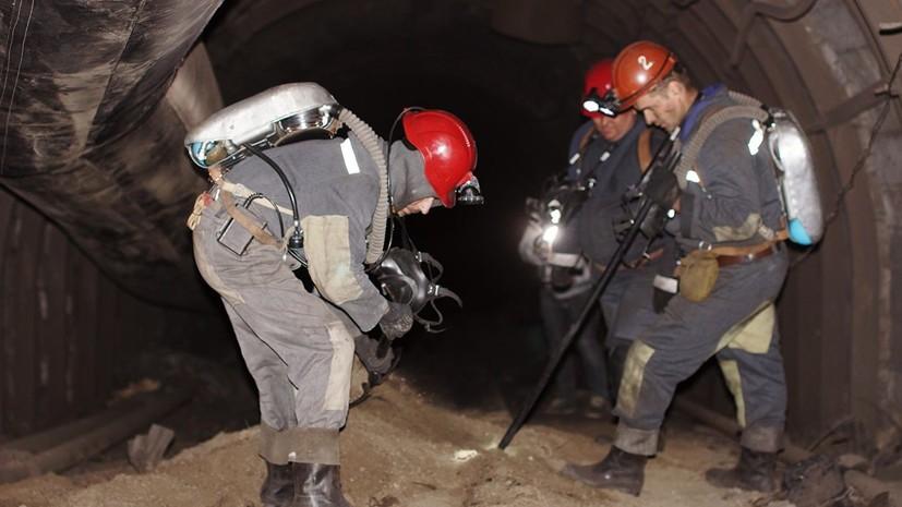 Спасатели извлекли тело четвёртого горняка из шахты в ЛНР