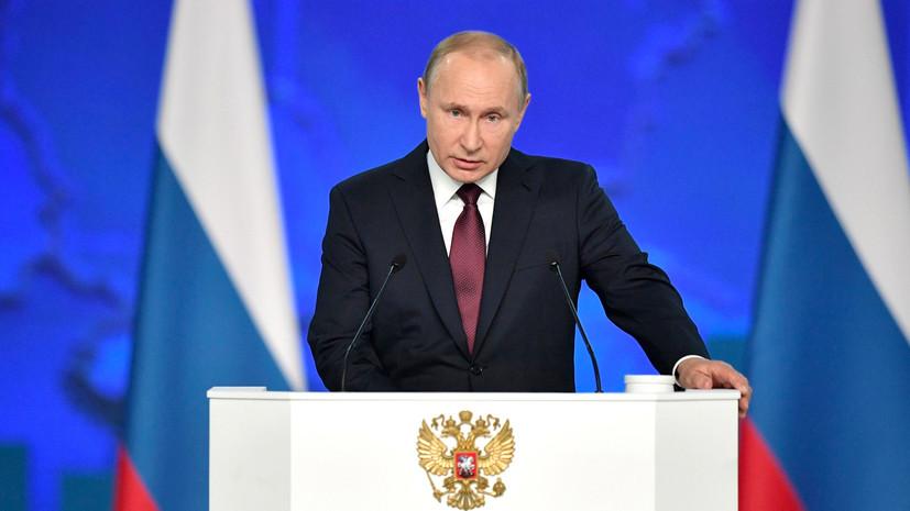 Президентский перечень: Путин утвердил критерии оценки эффективности губернаторов