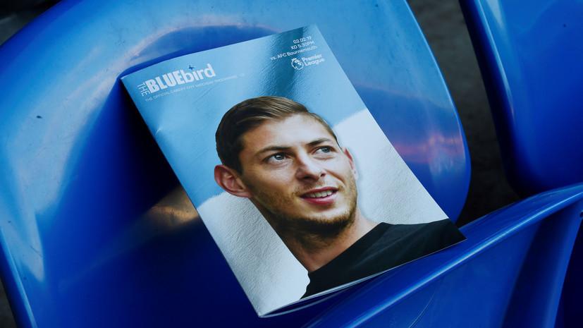 Отец погибшего в авиакатастрофе футболиста Салы умер от сердечного приступа