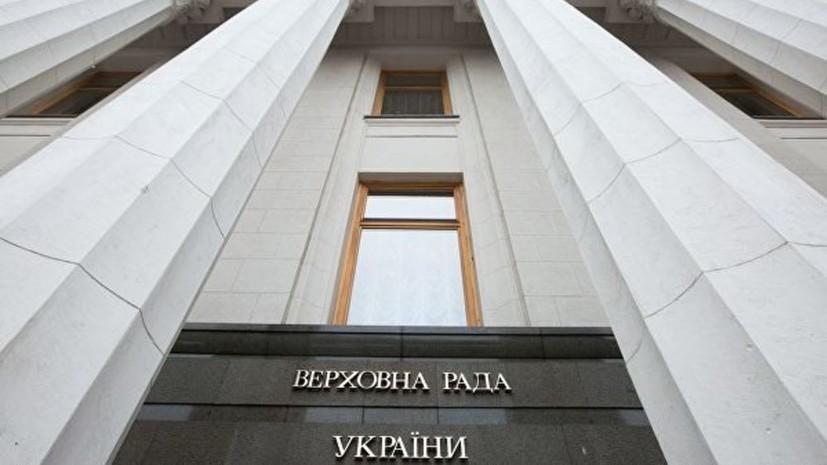 ЕС изучит принятый Радой закон об исключительности украинского языка