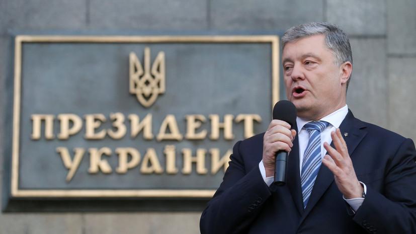 Захарова рассказала о захлебнувшемся от возмущения Порошенко