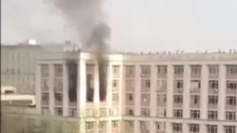 В Москве ликвидирован пожар в РГУ нефти и газа