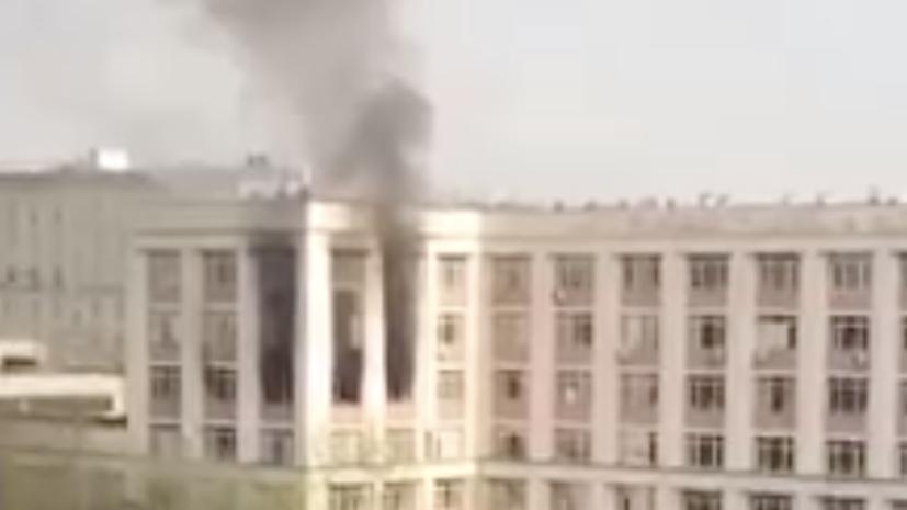 Источник сообщил об эвакуации РГУ нефти и газа в Москве из-за пожара