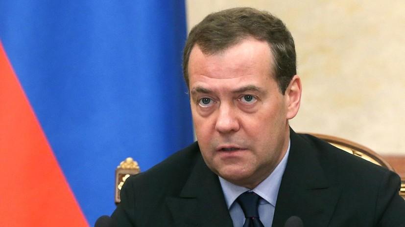 Медведев расширил полномочия РАН