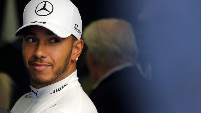 Хэмилтон заявил, что посмотрит «Игру престолов» после отмены первой практики Гран-при в Баку