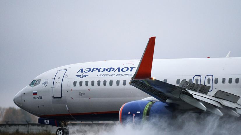 Вылетевший в Москву самолёт вернулся в Ригу из-за разгерметизации