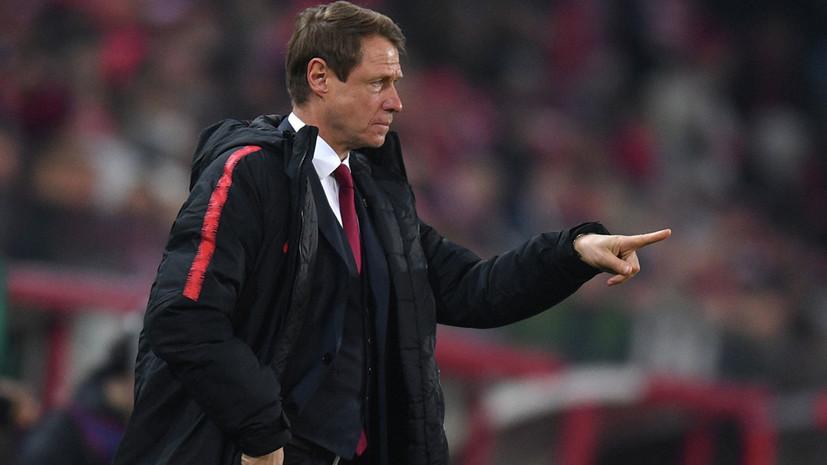 Мостовой считает, что любой тренер может сменить Кононова в «Спартаке»