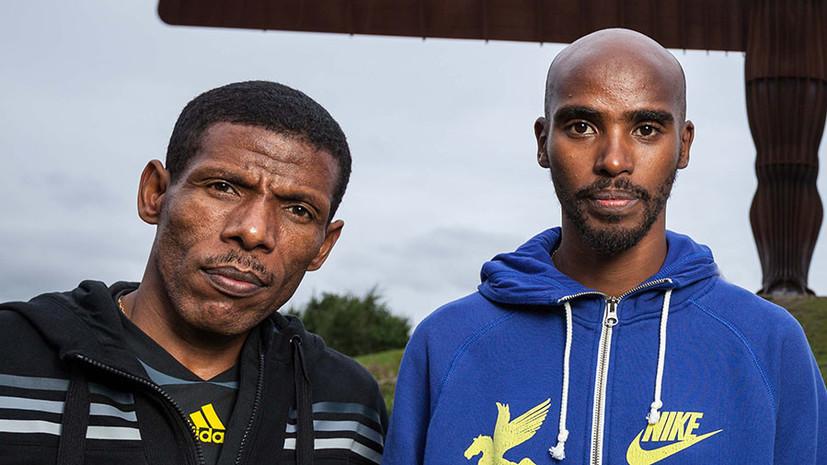 Гостиничное дело: из-за чего поссорились олимпийские чемпионы в беге Фара и Гебреселассие
