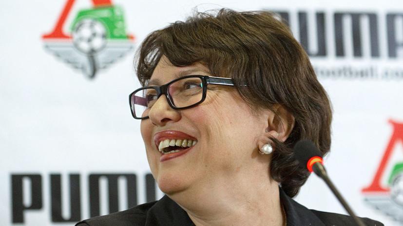Экс-президент «Локомотива» рассказала, почему не стала бы работать в «Спартаке»