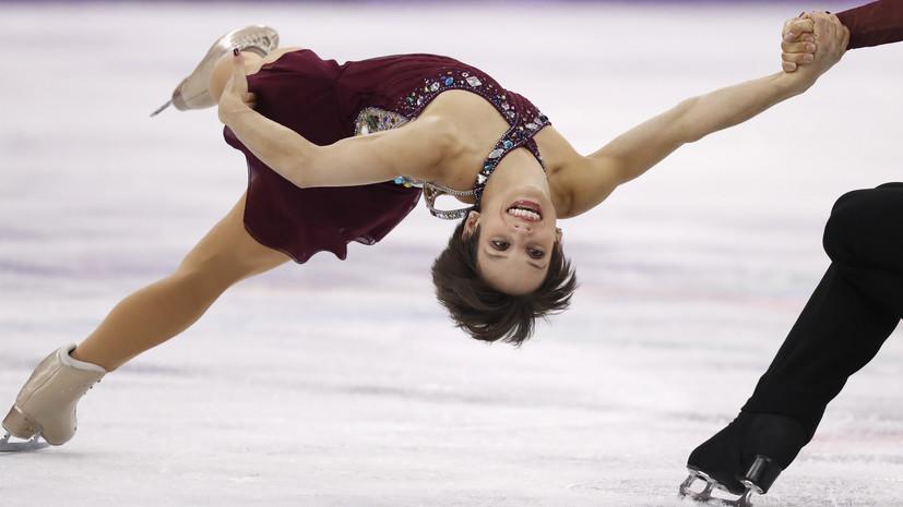 Олимпийская чемпионка по фигурному катанию Дюамель объявила о своей беременности