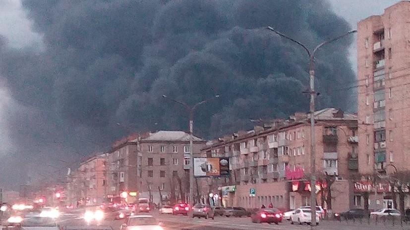 Пожару на «Красмаше» в Красноярске присвоили высший ранг сложности