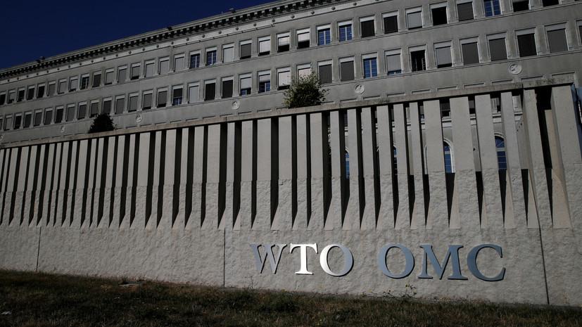 ВТО утвердила решение по спору России и Украины о транзите товаров