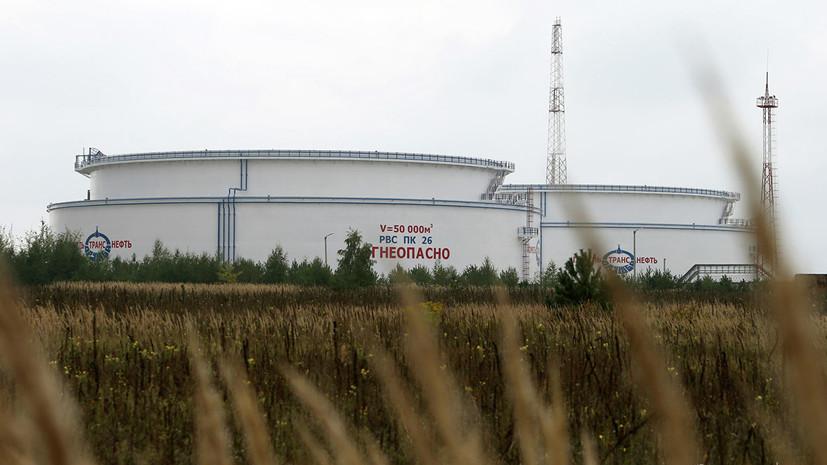 «Транснефть» заявила об умышленном загрязнении нефти в «Дружбе»