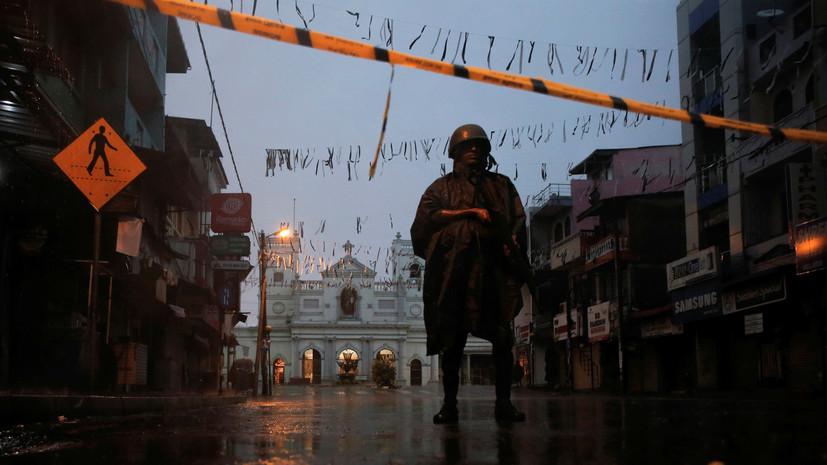 Три новых взрыва произошли на Шри-Ланке
