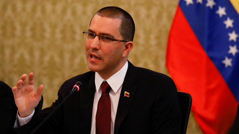 Глава МИД Венесуэлы прокомментировал новые санкции США