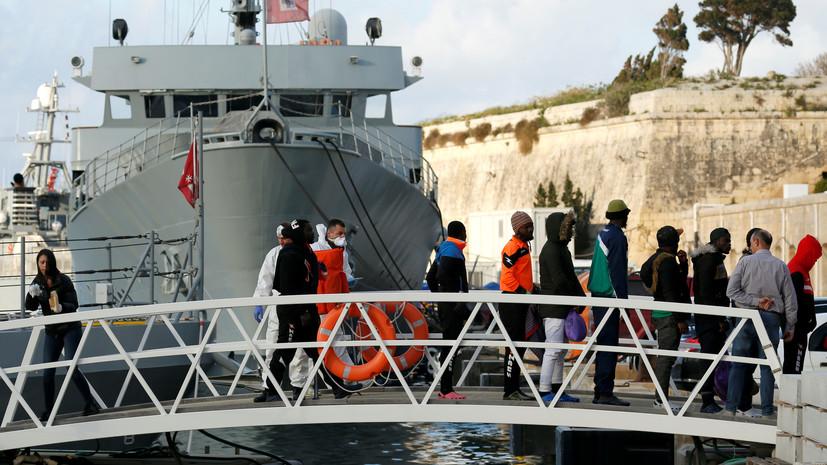 Миграционный волнорез: почему в Европе заговорили о необходимости пересмотра Шенгенского соглашения