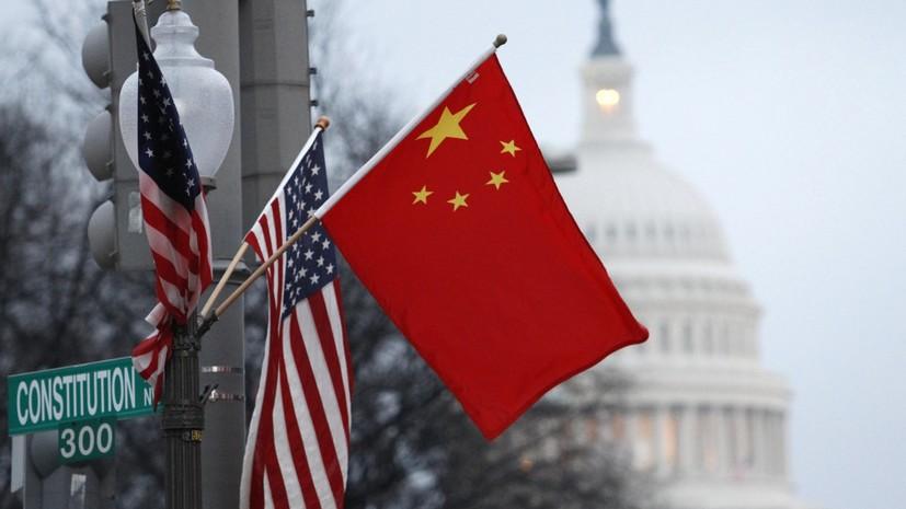 Второй фронт борьбы со «шпионами»: почему ФБР считает «китайскую угрозу» опаснее «российского вмешательства»