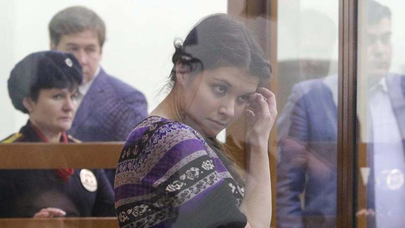Адвокат Карауловой рассказал об эмоциях после её освобождения