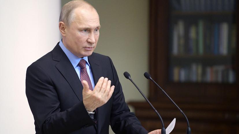 Путин: никто в мире не хочет торговых войн, кроме их инициаторов