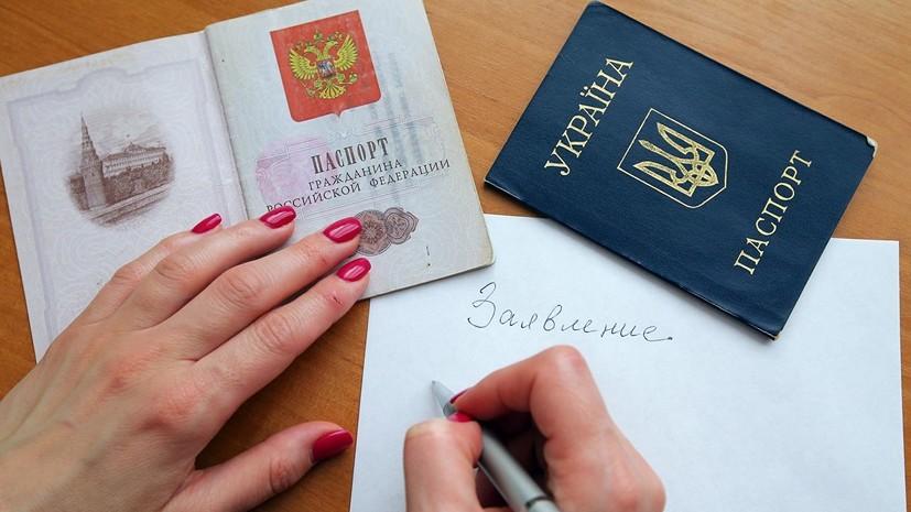 Путин: предоставление гражданства жителям Донбасса не приведёт к сбоям в соцсистеме
