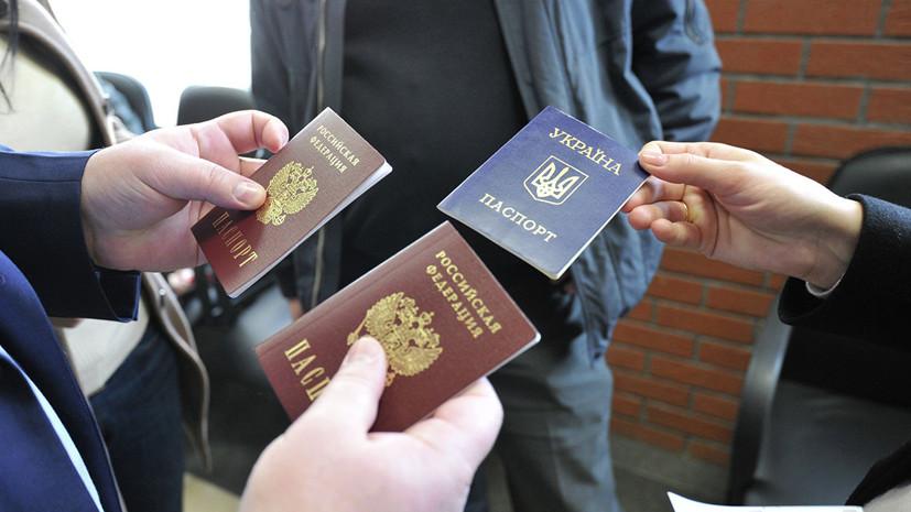 Эксперт оценил важность идеи упрощения получения гражданства для украинцев