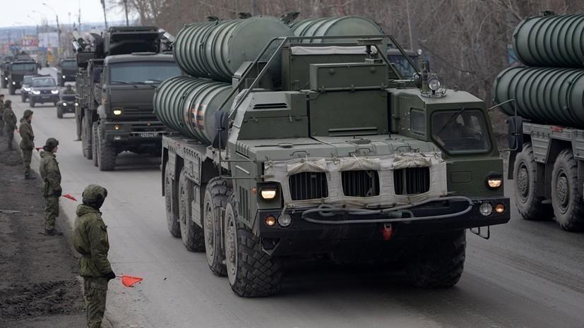 Эрдоган заявил, что С-400 укрепят безопасность Турции