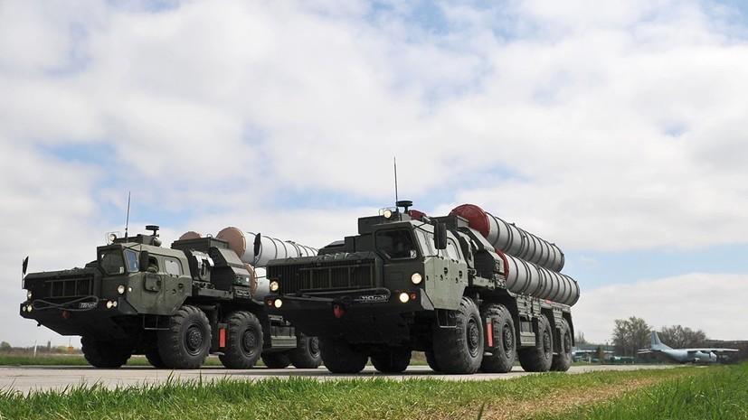В Госдуме поддержали заявление Эрдогана по С-400